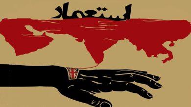 رقابت استعماري